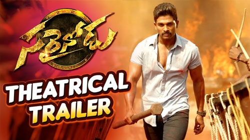 sarrainodu theatrical trailer