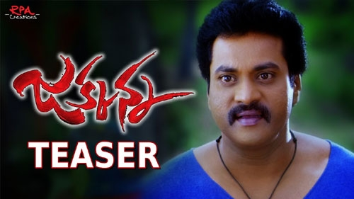 jakkanna movie teaser