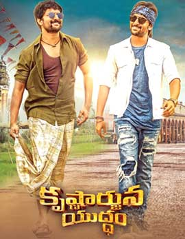Krishnarjuna Yuddham Movie Review, Rating, Story, Cast and Crew