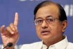 Chidambaram smartly admitted the scams in UPA regime