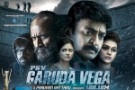PSV Garuda Vega Telugu Movie