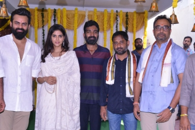 Sai Dharam Tej's Next Film Launched